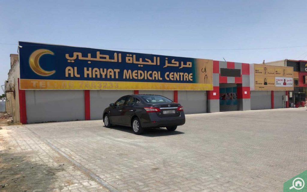 مركز الحياة الطبي