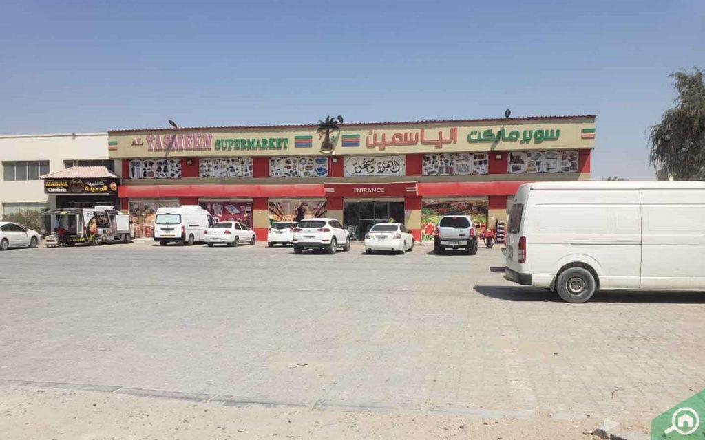 Al Yasmeen Supermarket