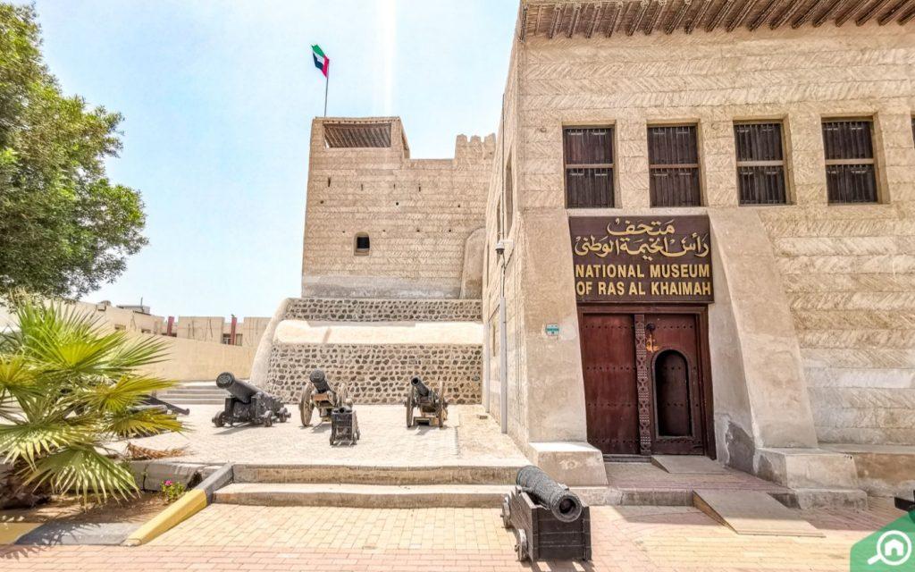 RAK National Museum