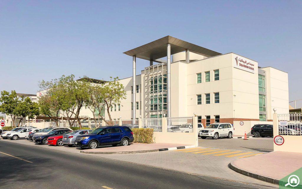 مدرسة دبي البريطانية