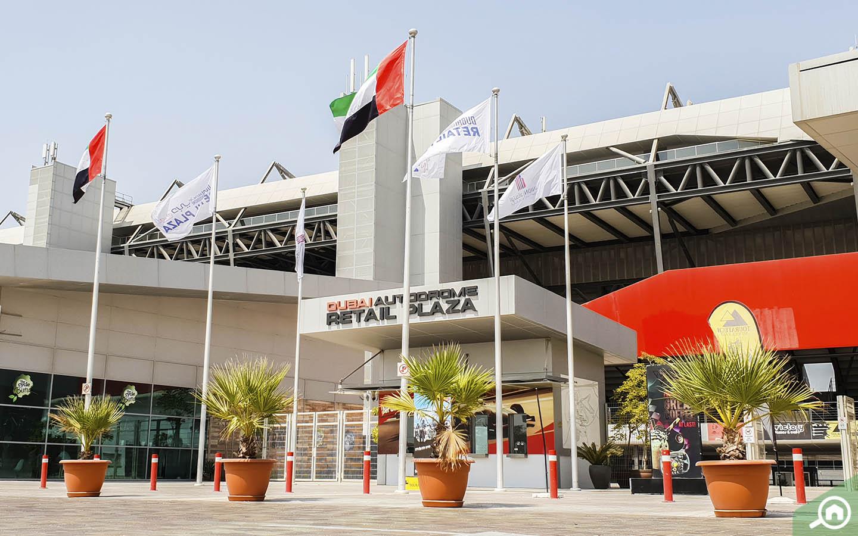 Dubai Autodrome Motor City