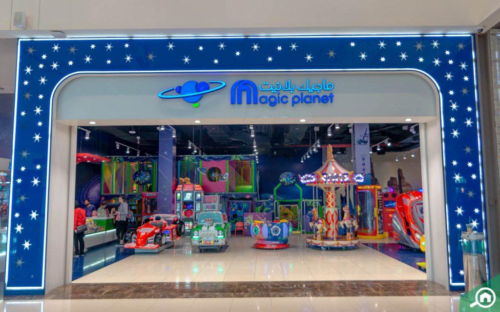 Magic Planet City Centre Me'aisem