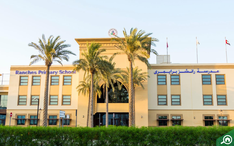 Ranches Primary School in Arabian Ranches 2 near La Quinta